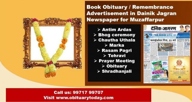 Publish Dainik Jagran Muzaffarpur Obituary Advertisement