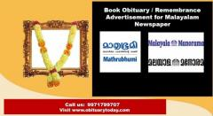 Find Obituary Advertisement in Malayalam Newspapers