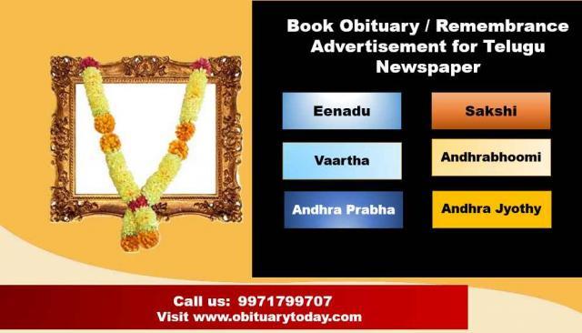 Find Obituary Advertisement in Telugu Newspapers